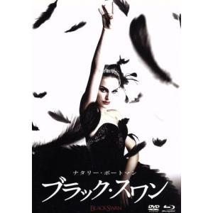 ブラック・スワン DVD&ブルーレイ(DVDケース)(初回生...