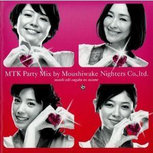 モテキ的音楽のススメ MTK PARTY MIX盤/(オムニバス),ミッツィー申し訳(Select、...