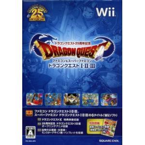 ドラゴンクエスト25周年記念 ファミコン&スーパーファミコン ドラゴンクエストI・II・III/Wii|bookoffonline