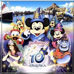 Tokyo DisneySEA Be Magical!/(ディズニー)