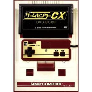 ゲームセンターCX DVD−BOX8/有野晋哉|bookoffonline