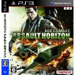 エースコンバット アサルト・ホライゾン/PS3|bookoffonline