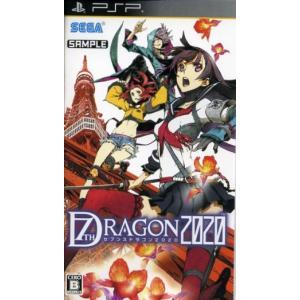 セブンスドラゴン2020/PSP|bookoffonline