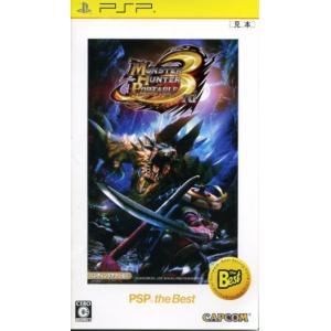 モンスターハンター ポータブル3rd PSP the Best /PSP bookoffonline