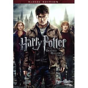ハリー・ポッターと死の秘宝 PART2 DVD&ブルーレイセ...
