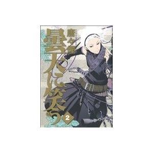 曇天に笑う(2) アヴァルスC/唐々煙(著者)