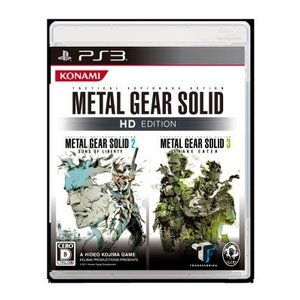 METAL GEAR SOLID HD エディション/PS3|bookoffonline