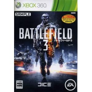 バトルフィールド3/Xbox360|bookoffonline