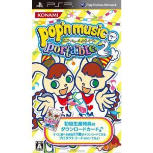 ポップンミュージックポータブル2/PSP bookoffonline