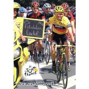 ツール・ド・フランス2011 スペシャルBOX/(スポーツ)