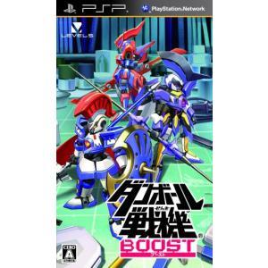 ダンボール戦機 ブースト/PSP bookoffonline