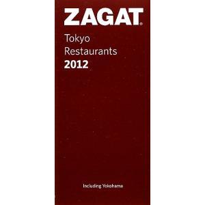 ザガットサーベイ 東京のレストラン(2012年版)/Yoshihiko Sano(著者)