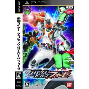 仮面ライダー クライマックスヒーローズ フォーゼ/PSP bookoffonline