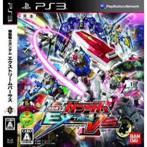 機動戦士ガンダム EXTREME VS./PS3|bookoffonline