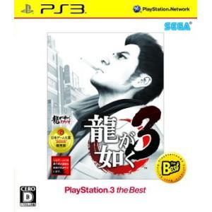 龍が如く3 PlayStation3 the Best/PS3|bookoffonline