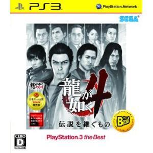 龍が如く4 伝説を継ぐもの PlayStation3 the Best/PS3|bookoffonline