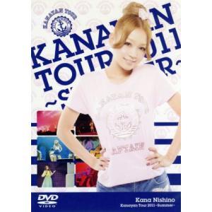 Kanayan Tour 2011〜Summer〜/西野カナ bookoffonline