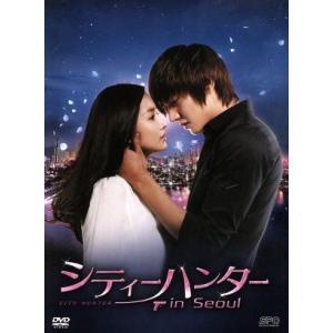 シティーハンター in Seoul DVD−BOX1/イ・ミンホ,パク・ミニョン,イ・ジュニョク