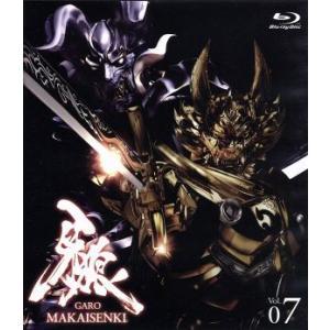 牙狼<GARO>〜MAKAISENKI〜vol.7(Blu−ray Disc)/小西遼生,肘井美佳,...