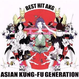 BEST HIT AKG/ASIAN KUNG−FU GENERATION