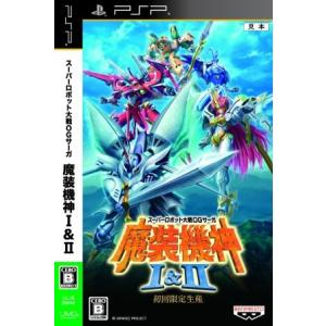 スーパーロボット大戦OGサーガ 魔装機神I&II/PSP bookoffonline