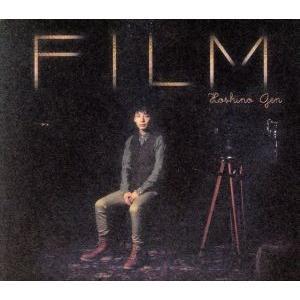 フィルム(初回限定盤)(DVD付)/星野源|bookoffonline