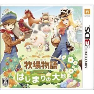 牧場物語 はじまりの大地/ニンテンドー3DS