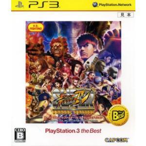 スーパーストリートファイターIV アーケードエディション PlayStation3 the Best/PS3|bookoffonline