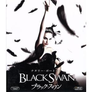 ブラック・スワン(Blu−ray Disc)/ナタリー・ポー...