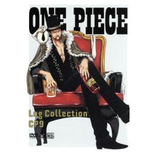 "ONE PIECE Log Collection""CP9""(TVアニメ第285話〜第306話)/尾田栄一郎(原作),田中真弓(ルフィ),中井和哉(ゾロ)|bookoffonline"