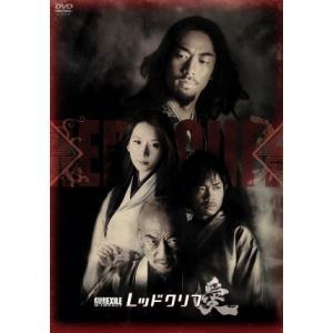 劇団EXILE W−IMPACT レッドクリフ−愛−/AKI...