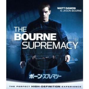 ボーンスプレマシー (Blu−ray Disc) (関連) ボーンシリーズマットデイモンフランカポテンテブライアンコックスポールグリーングラの商品画像|ナビ