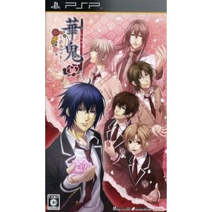 華鬼 〜夢のつづき〜/PSP bookoffonline