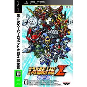 第2次スーパーロボット大戦Z 再世篇/PSP bookoffonline