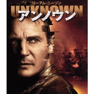 アンノウン(Blu−ray Disc)/リーアム・ニーソン,ダイアン・クルーガー,ジャニュアリー・ジ...