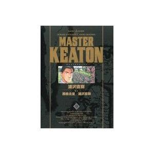 MASTERキートン(完全版)(9) ビッグCスペシャル/浦...