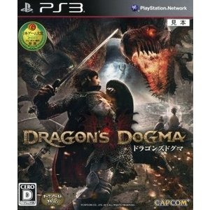 ドラゴンズドグマ/PS3