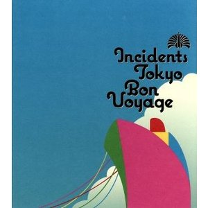 Bon Voyage/東京事変