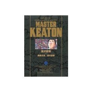 MASTERキートン(完全版)(10) ビッグCスペシャル/...