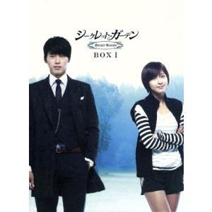 シークレット・ガーデン DVD−BOX I/ハ・ジウォン,ヒョンビン,ユン・サンヒョン