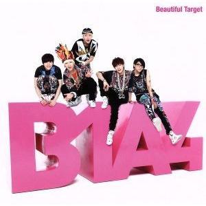 Beautiful Target(初回限定盤A)(DVD付)/B1A4の画像