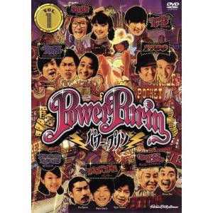 パワー☆プリンDVD vol.1/(バラエティ),ジャングルポケット,スパイク,チョコレートプラネッ...