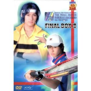 ミュージカル テニスの王子様 The Final Match 立海 Second feat. The...