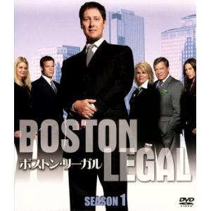 ボストン・リーガル シーズン1 SEASONSコンパクト・ボックス/ジェームズ・スペイダー,ウィリアム・シャトナー|bookoffonline