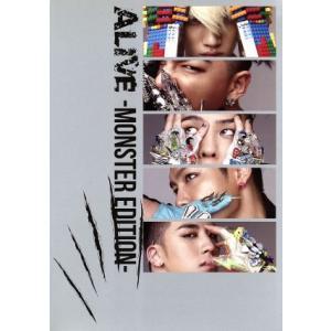 ALIVE−MONSTER EDITION−(DVD付)/BIGBANG|bookoffonline