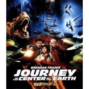 センター・オブ・ジ・アース(Blu−ray Disc)/ブレンダン・フレイザー,ジョシュ・ハッチャー...
