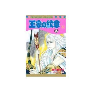 王家の紋章(57) プリンセスC/細川智栄子(著者)|bookoffonline