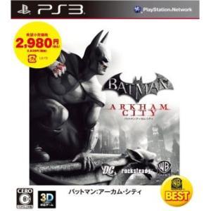 バットマン アーカムシティ WARNER THE BEST/PS3|bookoffonline