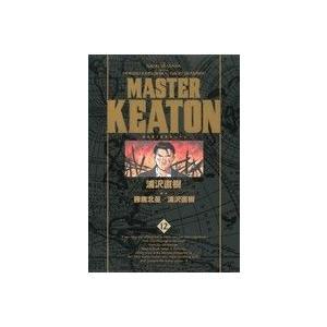 MASTERキートン(完全版)(12) ビッグCスペシャル/...