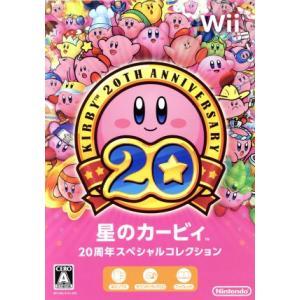 星のカービィ 20周年スペシャルコレクション/Wii|bookoffonline